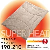 【2017秋冬】ウルトラウォーム掛け布団 SUPER HEAT ダブル 190×210