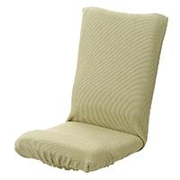 のびのび座椅子カバー ファルテ グリーン