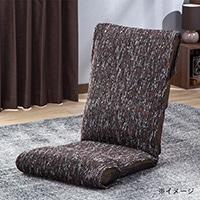 【2017秋冬】座椅子カバー タンネミックス