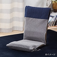 【2017秋冬】座椅子カバー エールニット グレー/ネイビー
