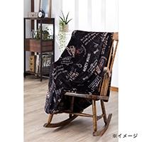 【数量限定・2017秋冬】マルチカバー ミッキーフランネル200×240