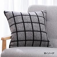 【2017秋冬】クッションカバー シュニ—チェック 45×45