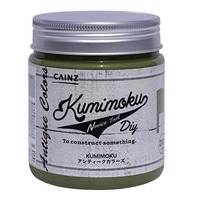 Kumimoku アンティークカラーズ オリーブグリーン 200ml