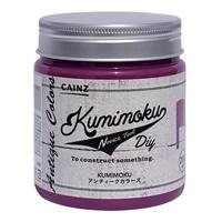 Kumimoku アンティークカラーズ アメジストパープル 200ml