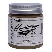 Kumimoku アンティークカラーズ モカブラウン 200ml