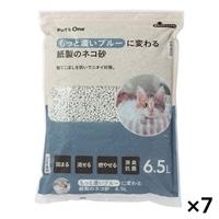 【ケース販売:7個入り】猫砂 Pet'sOne もっと濃いブルーに変わる紙製のネコ砂 6.5L