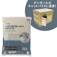 【ケース販売:4個入り】猫砂 Pet'sOne もっと濃いブルーに変わる紙製のネコ砂 13.5L
