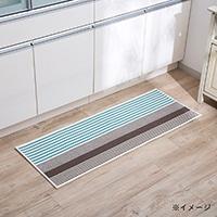 キッチンマットCAボーダー45×180