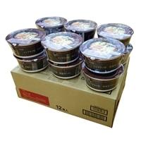 【ケース販売】ノンフライ麺 醤油ラーメン