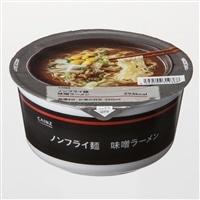 【ケース販売】CAINZ ノンフライ麺 味噌ラーメン 12食入り