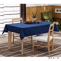 ずれにくい撥水テーブルクロス 葵 120×150