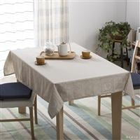 【数量限定】ずれにくい撥水テーブルクロスカトラリー130×210