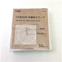 CD&DVD不織布スリーブ CDF-50