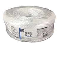 UV剤配合 荷造りロープ 5mm×100m