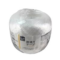 荷造りテープ 50mmx150m白 UV