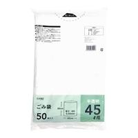 ゴミ袋 45L 半透明 50枚 厚さ0.02mm