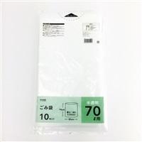 ゴミ袋 70L 半透明 10枚 厚さ0.03mm
