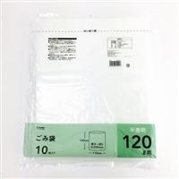 ゴミ袋 120L 半透明 10枚