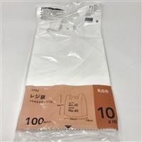 レジ袋 10L 乳白色 100枚