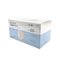 不織布マスク 60枚 IMC−60