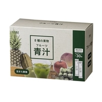 【数量限定】CAINZ フルーツ青汁 30包