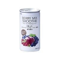 【ケース販売】ベリーミックススムージー 190g缶×20本