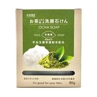 カインズ お茶エキス配合 洗顔石鹸 80g
