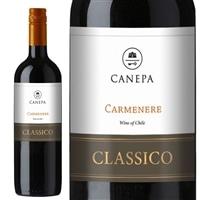 CANEPA CLASSICO カネパ クラシコ カルメネール 750ml