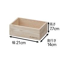 KUMIMOKU スキットハーフ Mサイズ 335