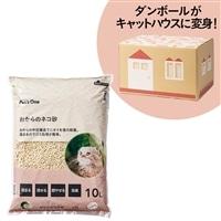 【ケース販売:4個入り】猫砂 Pet'sOne おからのネコ砂 10L(1Lあたり 約59.5円)