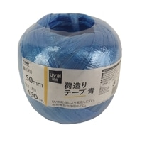 UV剤配合 荷造りテープ  50mmx150m 青