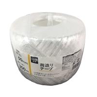 UV剤配合 荷造りテープ 50mm×300m
