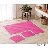【数量限定】ジョイントパンチマット9枚組 ピンク