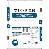 【店舗取り置き限定】ブレンド堆肥 40L