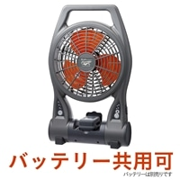 Kumimoku e-cycle 14.4V DC/AC2WAY ファン KEC-09