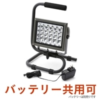 Kumimoku e-cycle 14.4V DC/AC2WAY LED投光器 KEC-10