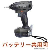 Kumimoku e-cycle 14.4V 充電式インパクトドライバー KEC-01