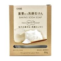 カインズ 重曹石鹸80g(ネット付き)