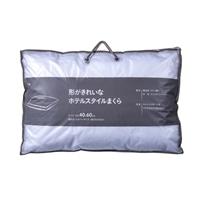 【数量限定】形がきれいなホテルスタイルまくらBE 40×60