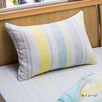 枕カバー ウィンディア 35×50