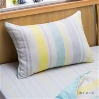 枕カバー ウィンディア 43×63