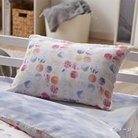 枕カバー ポワン 35×50
