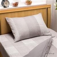 枕カバー シュニーマスター 43×63