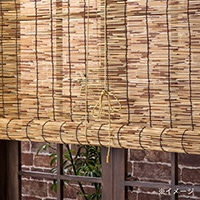【数量限定】黒丸竹にも使える巻上器 シングル 180cm ナチュラル