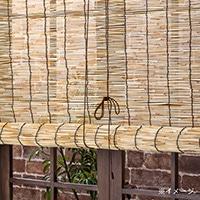 【数量限定】黒丸竹にも使える巻上器 シングル 180cm ブラウン