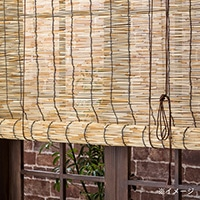 【数量限定】黒丸竹にも使える巻上器 ダブル 180cm ブラウン