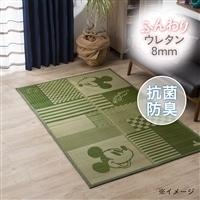 【2018春夏】い草ふんわりラグ ミッキーマウス 120×180