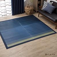 【2018春夏】水拭きができるPPラグ 葵 88×176 ネイビー