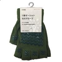 リ楽ゼーション ヨガグローブ グリーン/グリーン