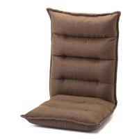 【数量限定】B8 倒れにくいレバー式フルフラット座椅子 ブラウン